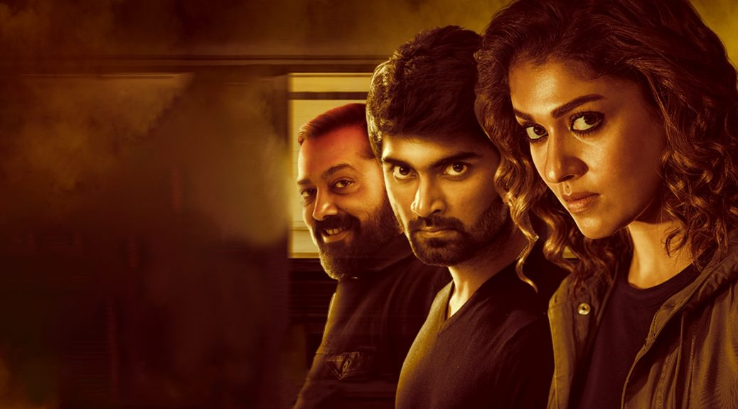 Telugu film based on psycho serial killer Anjali CBI